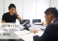 金融×ITの企業で働く社会人の話を聞いてきた!【アブラハム・グループ・ホールディングス株式会社】