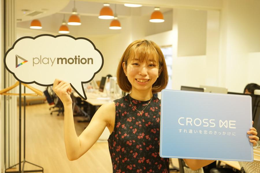 マッチングアプリCROSS ME運営の株式会社プレイモーションに行ってきた!