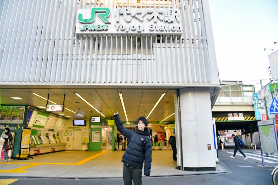 アナグラム株式会社最寄駅