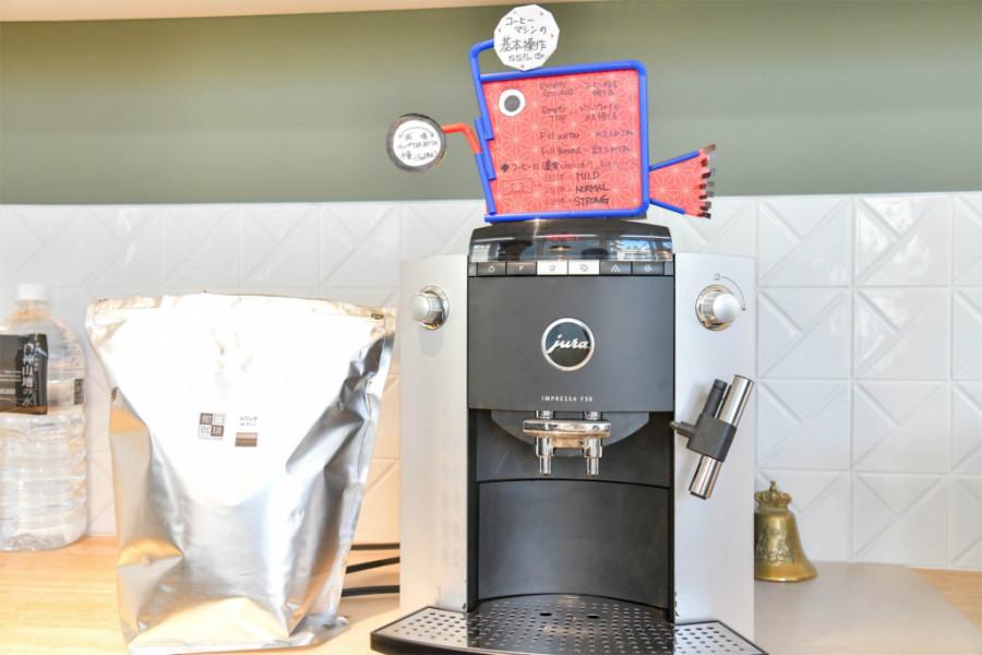 アナグラム株式会社のコーヒーマシン