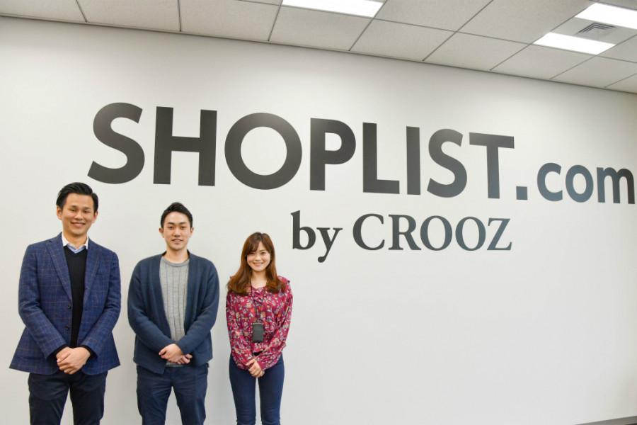 クルーズショップリスト CROOZSHOPLIST インタビュー