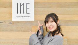 「世界中のお客様にイノベーティブなマーケティングで幸せな体験を!」株式会社I-neに行ってきた!