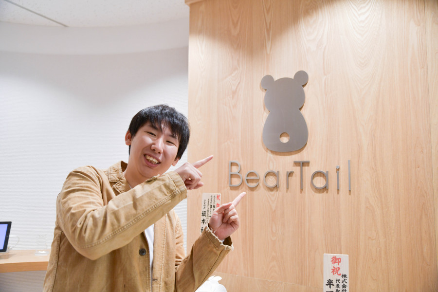 BearTail ベアテイル ロゴ前